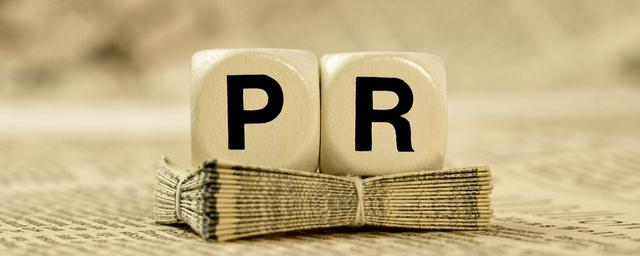 PR -Kommunikation